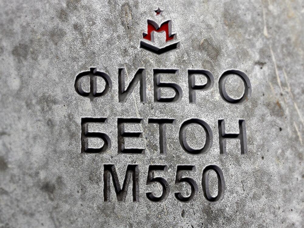 Производители фибробетона в россии вт бетон
